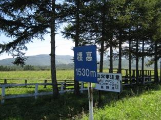 201105.jpg